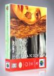 N64 - Forsaken 64