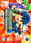 N64 - Goemon's Great Adventure (front)