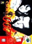 N64 - GoldenEye 007 (front)