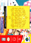 N64 - Golden Nugget 64 (front)