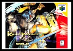 N64 - Killer Instinct Gold Poster
