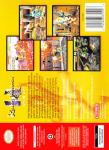 N64 - Killer Instinct Gold (back)