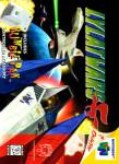 N64 - Lylat Wars (front)