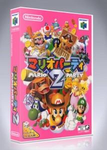 N64 - Mario Party 2 – JPN