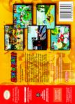 N64 - Mario Party (back)
