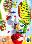 N64 - Mischief Makers (front)