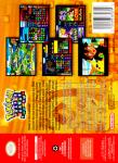 N64 - Pokemon Puzzle League (back)
