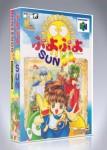 N64 - Puyo Puyo Sun 64