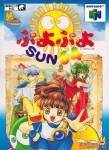 N64 - Puyo Puyo Sun 64 (front)