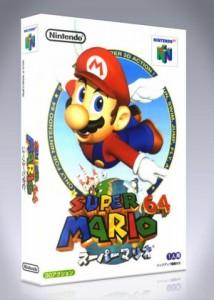 N64 - Super Mario 64 - JPN