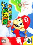 N64 - Super Mario 64 (front)
