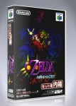 N64 - Legend of Zelda, The: Majora's Mask - JPN