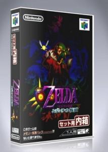 N64 - Legend of Zelda, The: Majora's Mask - JPN