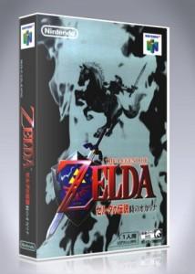 N64 - Legend of Zelda, The: Ocarina of Time - JPN