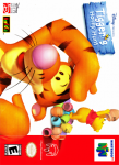 N64 - Tigger's Honey Hunt (front)