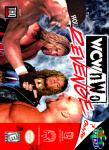 N64 - WCW/NWO Revenge (front)