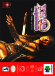 N64 - Xena: Warrior Princess - The Talisman of Fate (front)