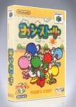N64 - Yoshi's Story – JPN