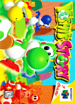N64 - Yoshi's Story (front)