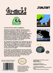 NES - Gimmick! (back)