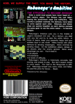 NES - Nobunga's Ambition (back)