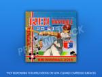 NES - R.B.I. Baseball 2015