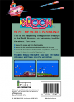 NES - Sqoon (back)