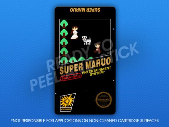 NES - Super Maruo