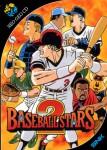 Neo Geo CD - Baseball Stars 2 (front)
