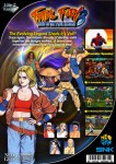 Neo Geo CD - Fatal Fury 3: Road to the Final Victory (back)
