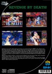 Neo Geo CD - Fatal Fury (back)