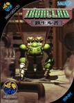 Neo Geo CD - Ironclad (front)