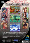 Neo Geo CD - Kabuki Klash (back)