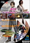 Neo Geo CD - King of Fighters 99, The (back)