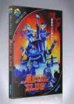 Neo Geo CD - Metal Slug 2