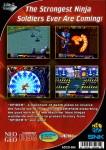 Neo Geo CD - Ninja Commando (back)
