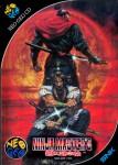 Neo Geo CD - Ninja Masters (front)