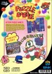 Neo Geo CD - Puzzle Bobble (back)