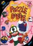 Neo Geo CD - Puzzle Bobble (front)