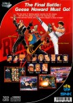 Neo Geo CD - Real Bout Fatal Fury (back)