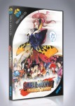 Neo Geo CD - Samurai Shodown IV