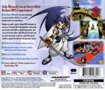 PS1 - Brave Fencer Musashi (back)