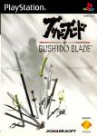 PS1 - Bushido Blade (front)