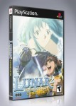 PS1 - Lunar 2: Eternal Blue