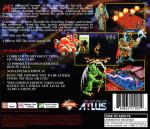 PS1 - Ogre Battle (back)