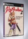 PS1 - Saga Frontier 2
