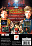 PS1 - Suikoden II (back)