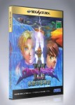 Sega Saturn - Shining Force III: Scenario 3