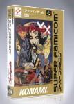 Super Famicom - Akumajo Dracula XX