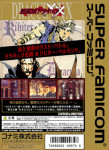 Super Famicom - Akumajo Dracula XX (back)